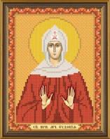 Рисунок на ткани для вышивания бисером Св. Прмц. Евдокия Илиопольская БИС 5154