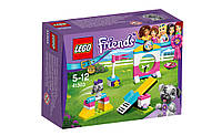 Lego Friends Игровая площадка щенка