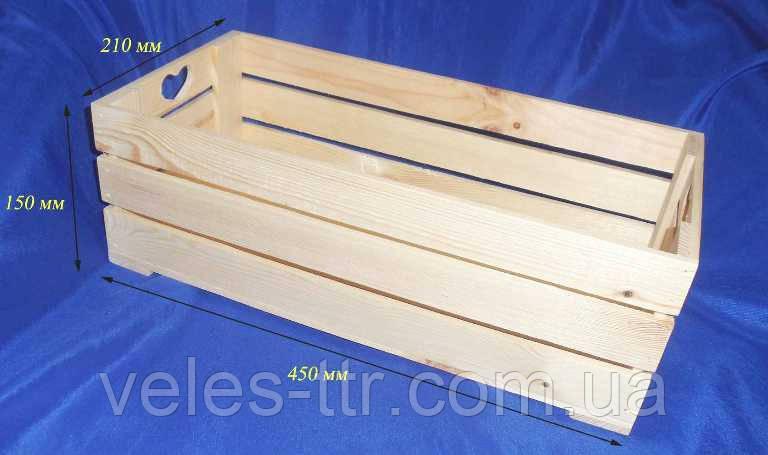 Ящик с ручками сердечки 45х21х15 см дерево заготовка для декора №9А