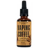 Е-жидкость Vaping Coffee Caffe Latte (Вэпинг Кофе Каффе Латте) 0 мг/50 мл