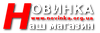 Магазин «Новинка»