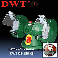 Заточной станок DWT DS-150 KS
