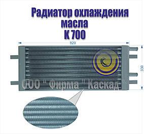 Радиатор масляный трактора К 700