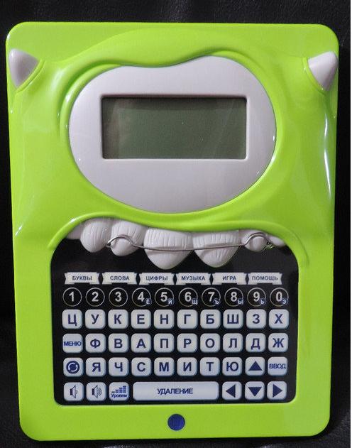 Планшет детский, 25 функций. Компьютер обучающий.