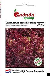 Семена салата Констанс (Rijk Zwaan / САДЫБА ЦЕНТР) 30 шт — бордовый, тип Лолло Росса