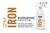 GYEON Q2M Iron («Айрон») - ОЧИСТИТЕЛЬ МЕТАЛЛИЗИРОВАННЫХ ЗАГРЯЗНЕНИЙ 1000 мл.