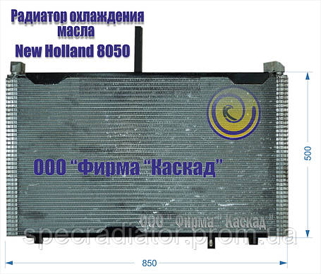 Радиатор охлаждения масла для комбайна New Holland 8050, фото 2