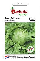 Семена салата Робинсон (Nickerson Zwaan / САДЫБА ЦЕНТР) 30 шт - зелёный, Айсберг