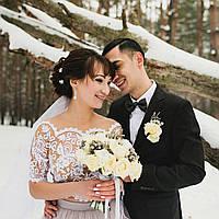 Свадебный букет с брунией