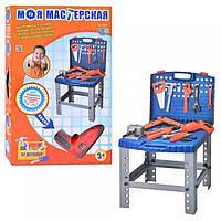 """Детский набор инструментов стол-чемодан """"Моя мастерская"""""""