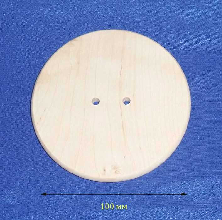 Пуговица деревянная круглая 10 см