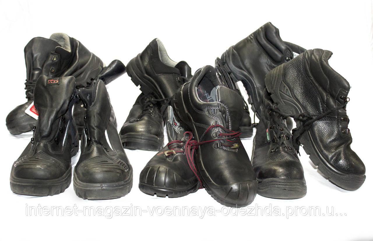 9f5db3e02 Немецкая рабочая обувь - Оптовый склад военно-туристического снаряжение-  «MARPAT» в Харькове