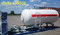 Пропан бутан, LPG модуль, газовая заправка, СЗГ, АГЗП, АГЗС 10 кубов
