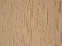 Наружное утепление  стен (КАРОЕД)