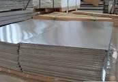 Лист алюминиевый  АД0 (аналог 1050 Н24) раскрой 0,8х1000х2000 мм доставка порезка упаковка