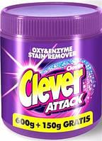 """Пятновыводитель """"Clever Attack"""" 750 гр, Clovin, Польша"""