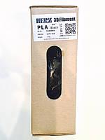 PLA Черный 1,75мм пруток (филамент) для 3D  Herz Германия