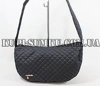 Небольшая стильная стеганая сумочка для модницы