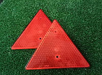 Отражатель треугольный