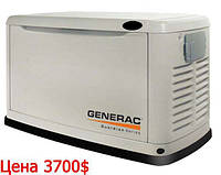 Генератор для природного или сжиженного газа Generac, СУГ, пропан