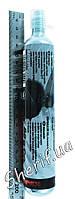 Баллон для пневматического оружия СО2  Umarex 88g 4.1692