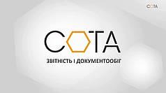 Веб-сервис  «СОТА», Единый налог без НДС