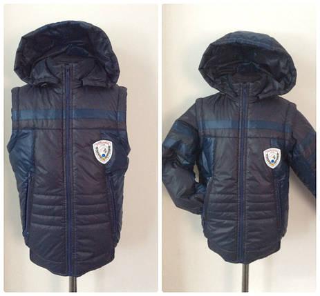 Детская демисезонная куртка -жилетка на мальчика, р.128, фото 2