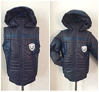 Детская демисезонная куртка -жилетка на мальчика темно-синяя, р.128