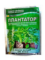 Плантатор Початок вегетації 25г