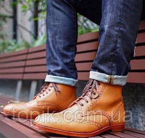 Распродажа мужской обуви по самым низким ценам