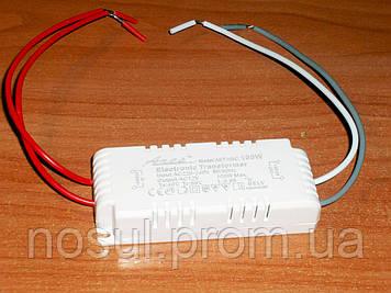 Питание для галогеновых ламп 105Вт 12В 220В-240В
