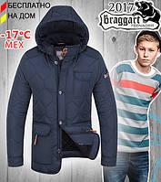 Теплая зимняя куртка подростковая для мальчика