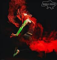 Фарба Холі (Гулал), Вишнева, 50 грам, суха порошкова фарба для фестивалів, флешмобів, фото 1