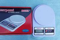 Кухонные весы Matrix до 10 кг