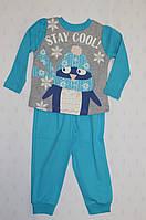 Пижама голубая