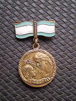Медаль материнства СССР.