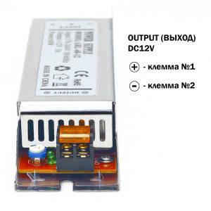 Блок питания 60W для светодиодной ленты DC12 5А ARL-60 узкий, металлический, фото 2