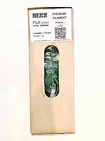 PLA Зеленый 1,75мм пруток (филамент) для 3D Herz