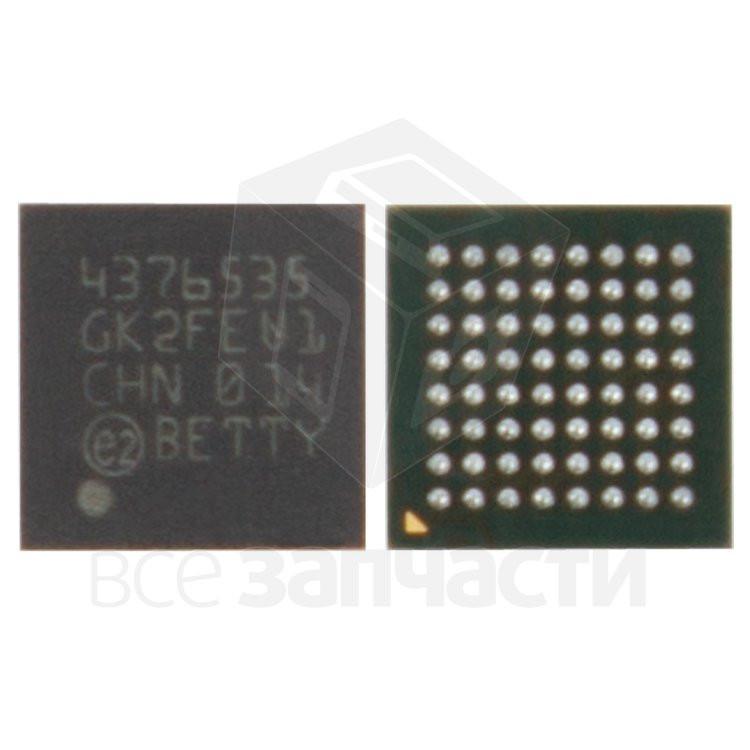 Микросхема управления питанием 4376535 BETTY для мобильных телефонов Nokia 2690