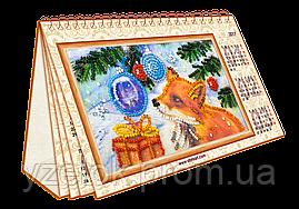 Набор для вышивки бисером на натуральном художественном холсте «Календарь. Лисы»