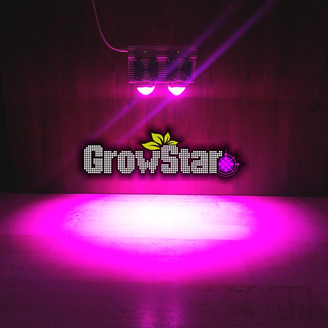 Фитолампа GrowStar 300W  Grow LED Lamp 300W (2X150W) 7 Band Spectrum