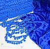 Помпоны синего цвета d20мм