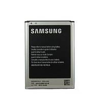Аккумулятор Samsung EB595675LU (3100 mAh) для Galaxy NOTE 2 N7100 N7105