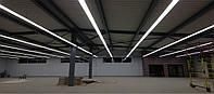 Магистральный LED светильник 70 Вт
