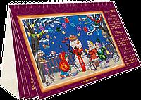 Набор для вышивки бисером на натуральном художественном холсте «Календарь. Времена года»