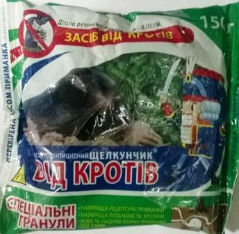 Родентицид Щелкунчик від кротів 150г