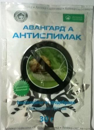Добриво Авангард А Антислимак 30г (30-40 м.кв.)
