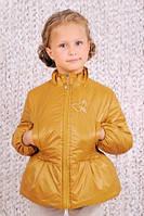 Куртка демисезонная для девочки (Золотой)