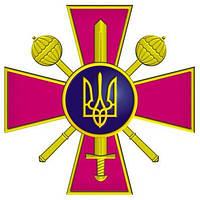 Герб  Министерства Обороны Украины  800х800 мм