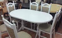 Овальный раскладной деревянный стол Гирне 1,8